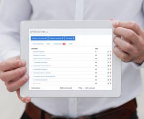 Онлайн-модуль для удобного документооборота в компании