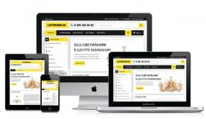 Адаптивный интернет-магазин светильников lustordom.ru
