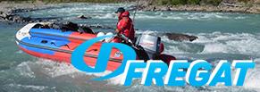 Fregat-boats.ru — интернет-магазин надувных лодок