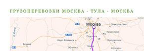 Эффективное SEO компании по грузоперевозкам по России