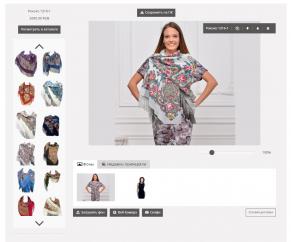 Как онлайн примерочная от Profseller продает павловопосадские платки