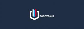 Редизайн официального сайта Росохраны