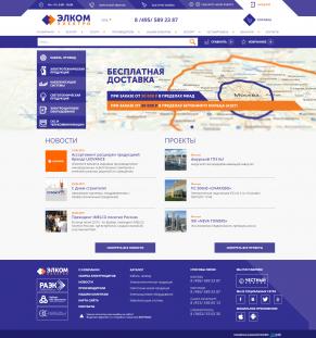 Разработка производительного сайта с большим каталогом для компании