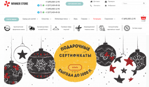E-commerce для контекстной рекламы