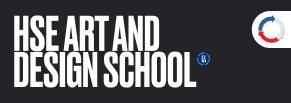 Комплексная рекламная кампания для Школы дизайна НИУ ВШЭ