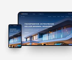 Премиум-сайт для популяризации немецкого остекления