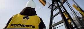 Роснефть: Портал для подготовки собраний акционеров