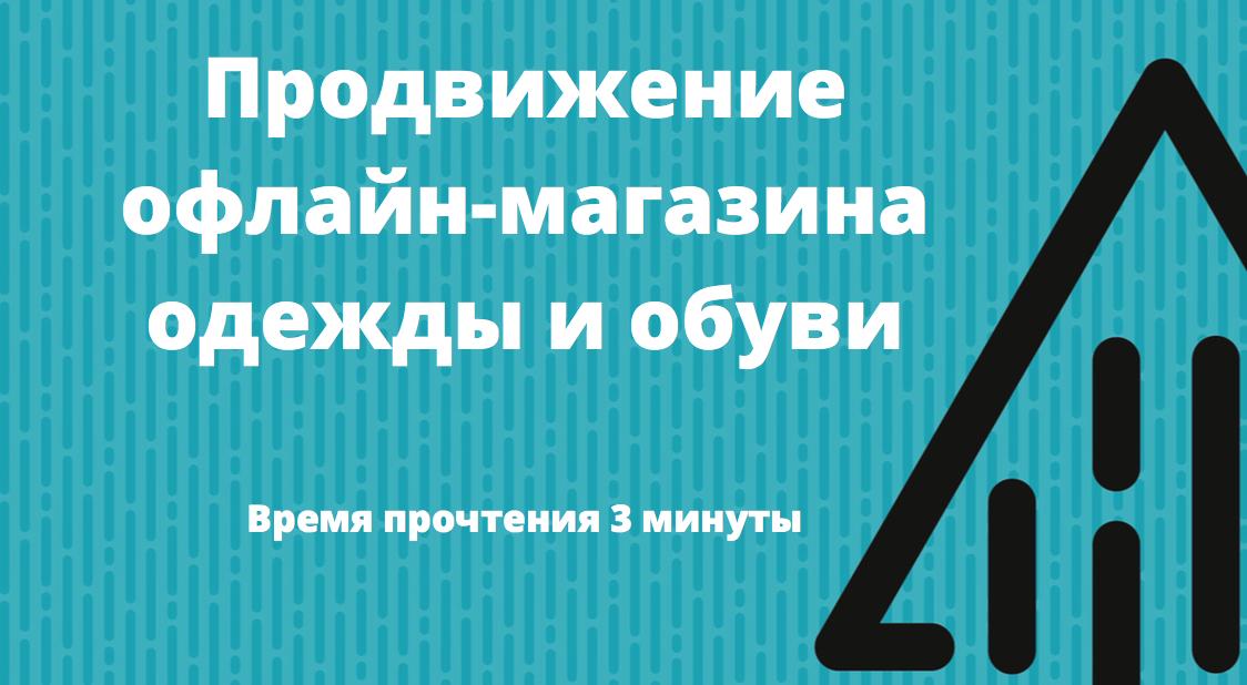 Гайд для предпринимателей: продвижение в соц.сетях.