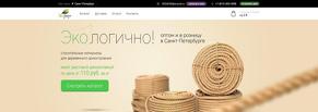 Как из лендинга сделать интернет-магазин с продажами по всей России